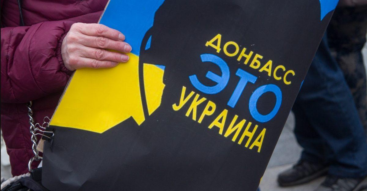 План деоккупации Донбасса