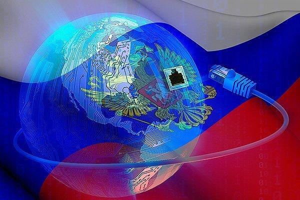 Россия собирается создать альтернативный интернет