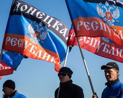 """Масове гуляння з реперами: як бойовики """"ДНР"""" відреагували на трагедію у Керчі"""