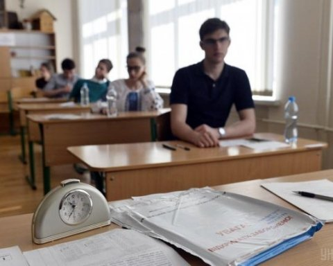 Нові правила прийому до вишів озвучили українцям: що варто знати