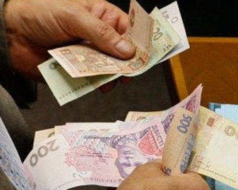 В Украине начнут выплачивать пенсии по-новому: что изменится