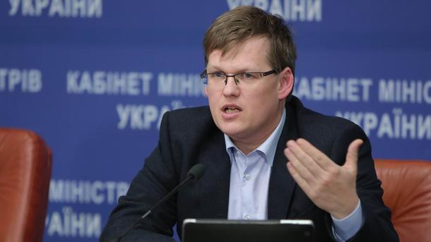 Розенко пояснив, від яких пільг відмовляються в Україні