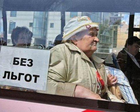 Монетизация льгот на проезд: что следует знать украинцам