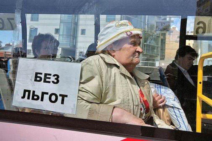 Монетизація пільг на проїзд: що варто знати українцям