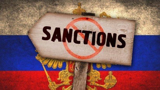 Аннексия Крыма и война на Донбассе: США ввели новые санкции против России