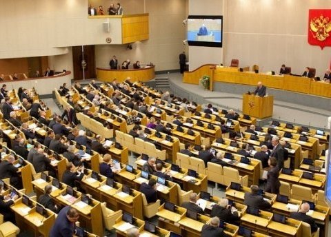 """У Держдумі Росії заговорили про визнання """"ЛДНР"""""""