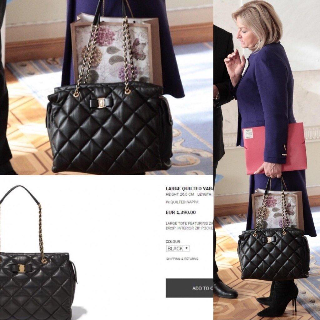 Одяг від Chanel і сумки Louis Vuitton  який одяг обирають депутати у Раду ( відео) b87e121f3fa85