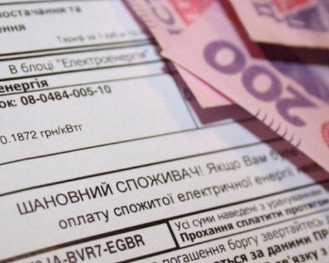 Субсидия на коммуналку: кто из украинцев останется без льгот этой осенью