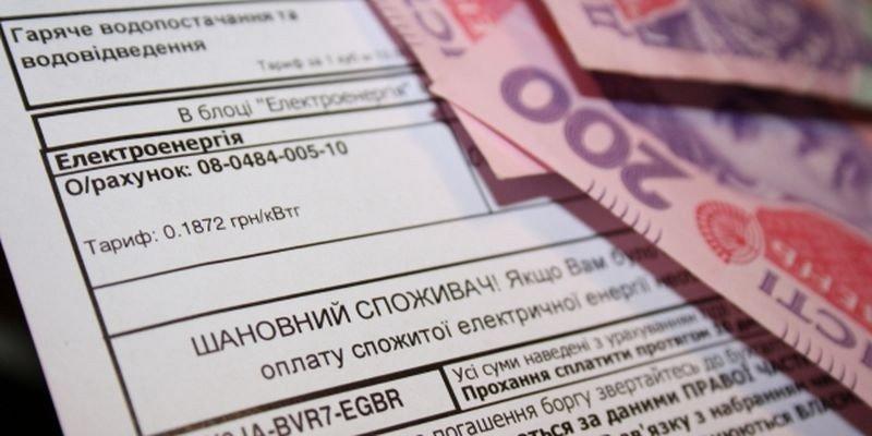 Почему и кому прекращают выплату субсидий в Украине