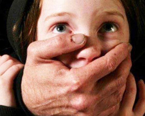 Мужчина изнасиловал маленького мальчика: подробности