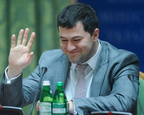 Восстановление Насирова: стало известно, когда он выйдет на работу