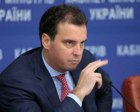 Зеленский назначил нового руководителя «Укроборонпрома»