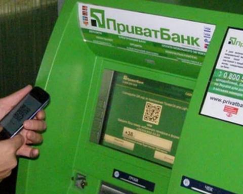 Нові махінації від імені ПриватБанку: українців попереджають про афери в мережі