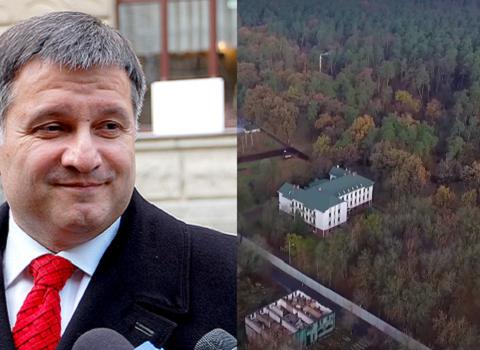 Живе не в готелі: журналісти показали нове майно Авакова (відео)