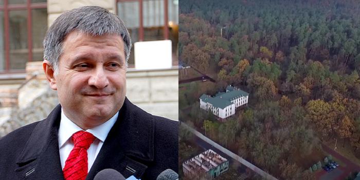 Живет не в гостинице: журналисты показали новое имущество Авакова (видео)