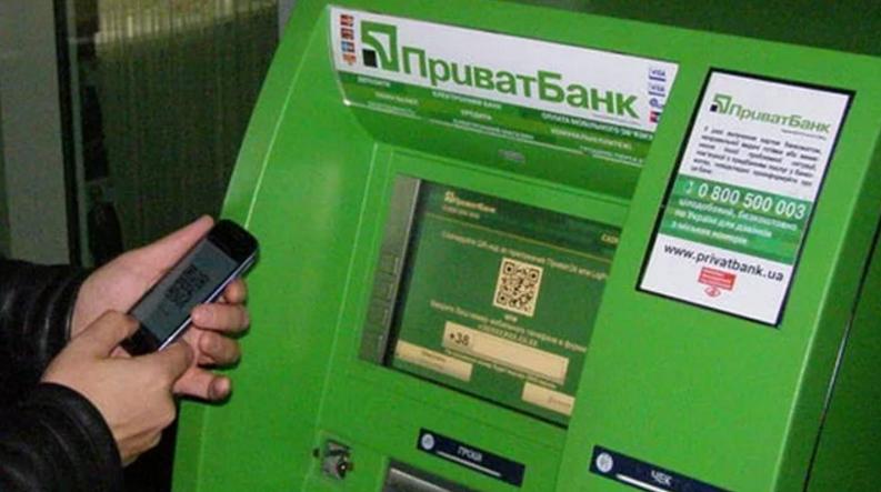 Новые махинации от имени ПриватБанка: украинцев предупреждают об аферах в сети
