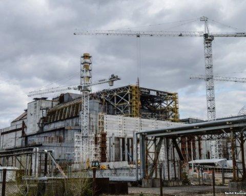 Катастрофа на Чорнобильській АЕС: українців ошелешили новою заявою