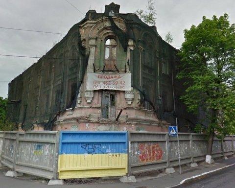 На власників нерухомості у Києві чекають нові штрафи