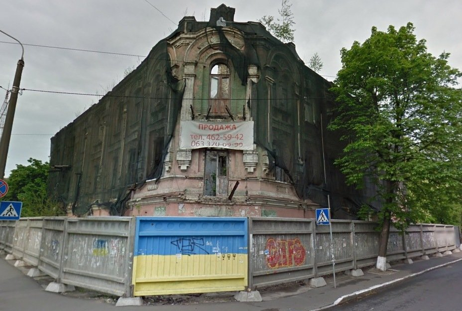 Владельцев недвижимости в Киеве ждут новые штрафы