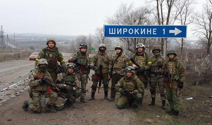 Порошенко подписал указ осоздании военно-гражданской администрации вШирокино иБердянском