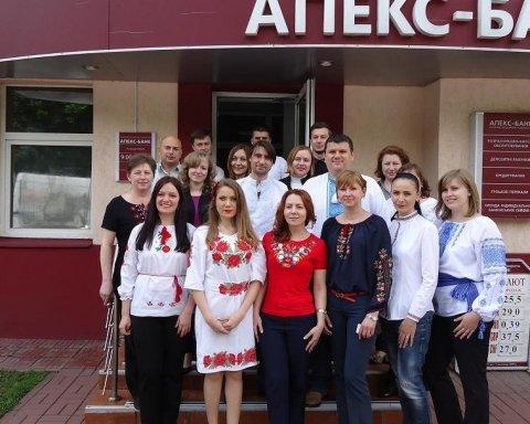 Еще один банк уходит из финансового рынка Украины
