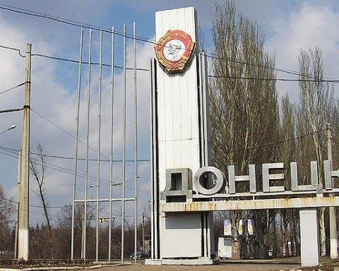 Зруйноване все: українців приголомшив понівечений Донбас (фото)