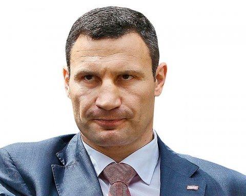 Дізнався із соцмереж: Кличко відреагував на об'єднання з Ляшко