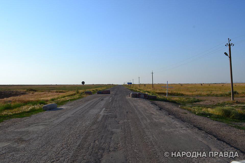 Пограничные районы с Крымом: Как жить без полуострова?