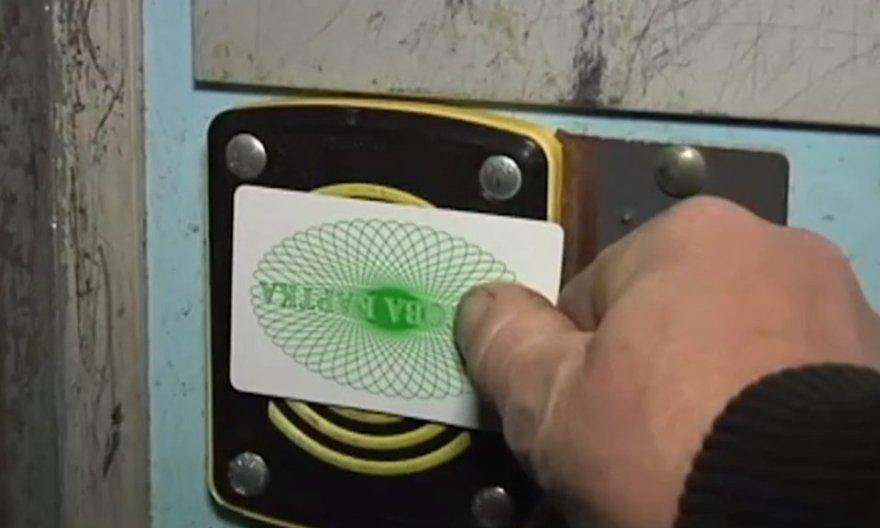 Жителі Київщини платять російському банку закористування ліфтом