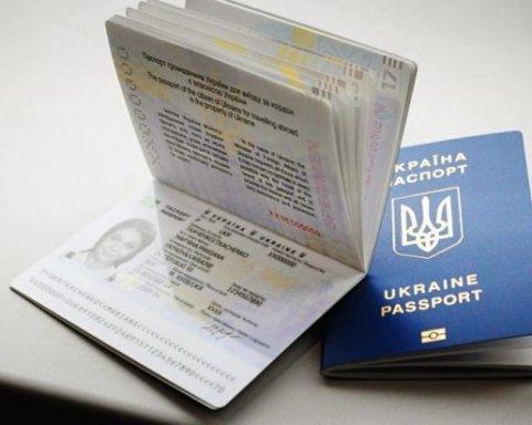 Як українцям швидко отримати закордонний паспорт: покрокова інструкція