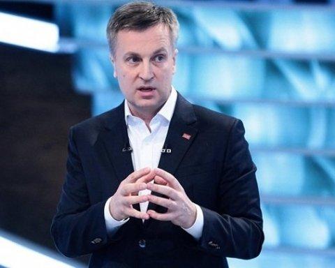 Наливайченко озвучил способы возвращения Крыма