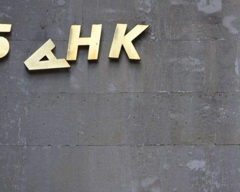 Еще один банк «лопнул» в Украине