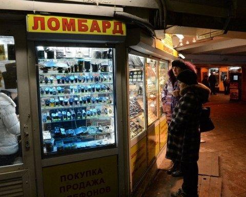 Украинцам раскрыли мошеннические схемы ломбардов (видео)
