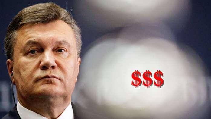Гроші Януковича: Луценко висунув НАБУ серйозні звинувачення