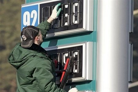 Эксперты рассказали, что будет с ценами на бензин