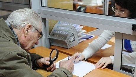 Не менее трех тысяч: украинцам озвучили размер минимальной пенсии