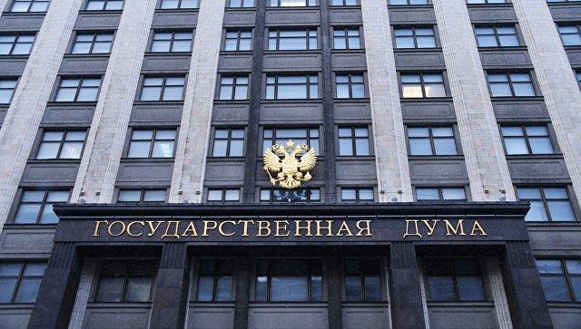 В Госдуму РФ внесли законопроект об миграционной амнистии для граждан Украины