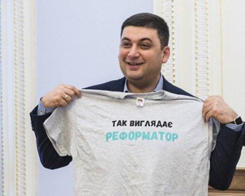 Субсидії в Україні: Гройсман зробив важливе повідомлення