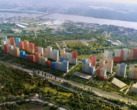 Чего ожидать украинцам от цен на жилье в ближайшее время