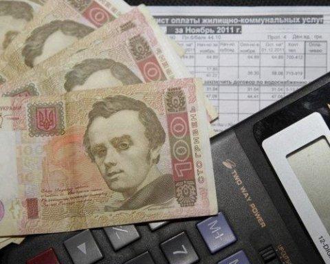 Киевляне доплатят средства за отопление за прошлый год