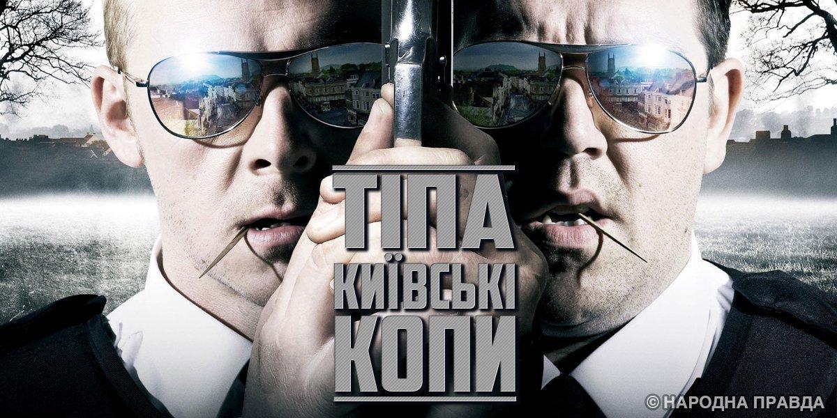 Скандальні затримання поліцією людей в Києві: що це було