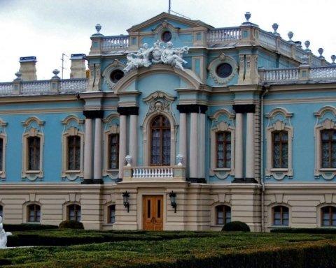 Штори  для Маріїнського палацу обійдуться бюджету в астрономічну суму