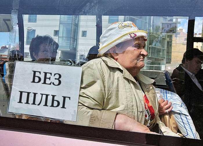 Водій київської маршрутки довів до сліз матір загиблого бійця: фото