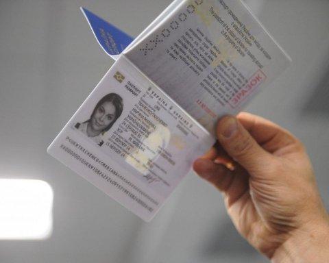 Биометрические паспорта: украинцам пообещали приятные изменения