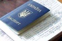 Украинцам сделали важное сообщение относительно паспортов