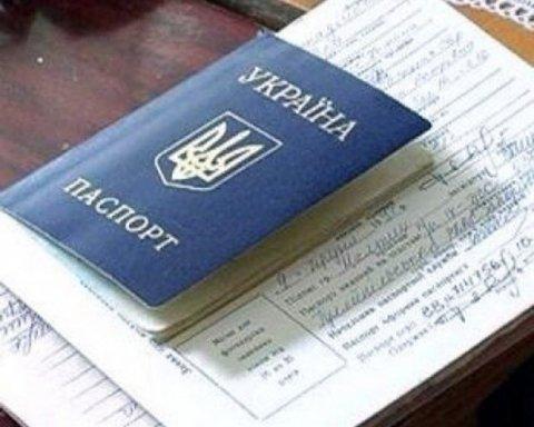 Українці можуть отримати альтернативу паспорту