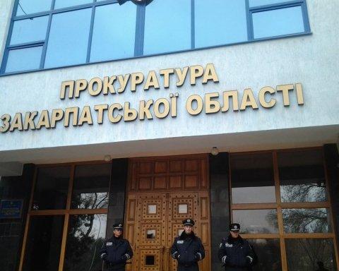 Впечатляющая роскошь: украинцам показали невероятные состояния прокуроров Закарпатья (видео)
