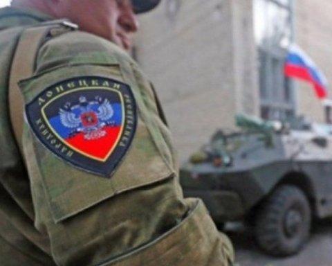 Бойовики образились на Україну за назву ОРДЛО