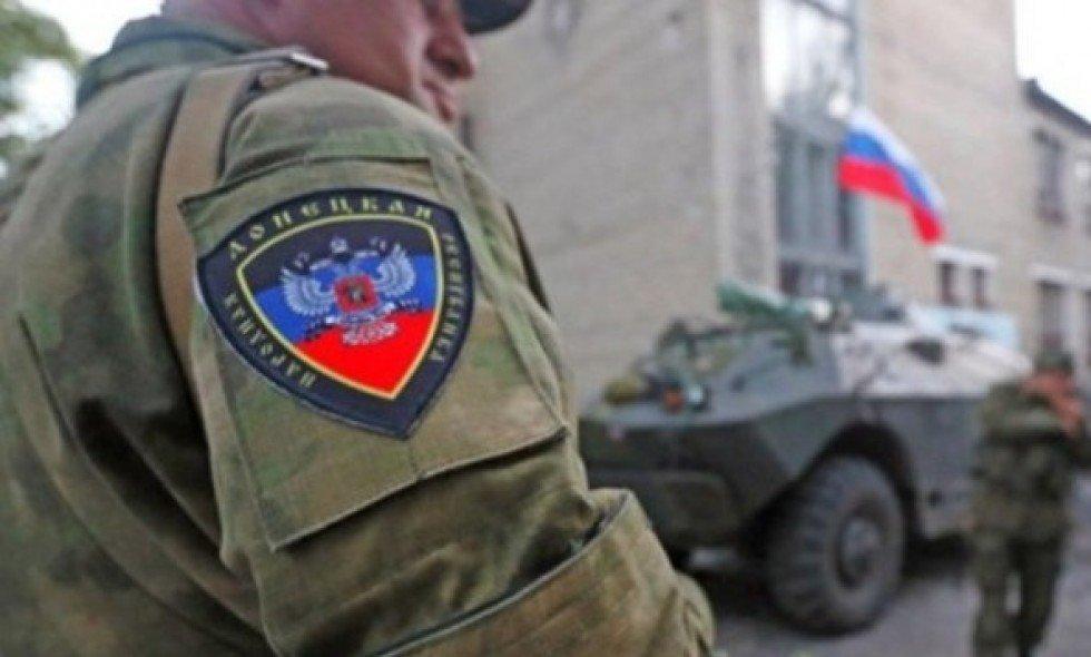 Боевики обиделись на Украину за название ОРДЛО