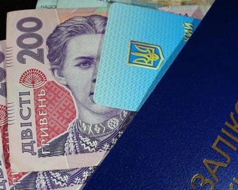 До трех тысяч гривен: такой будет обновленная стипендия